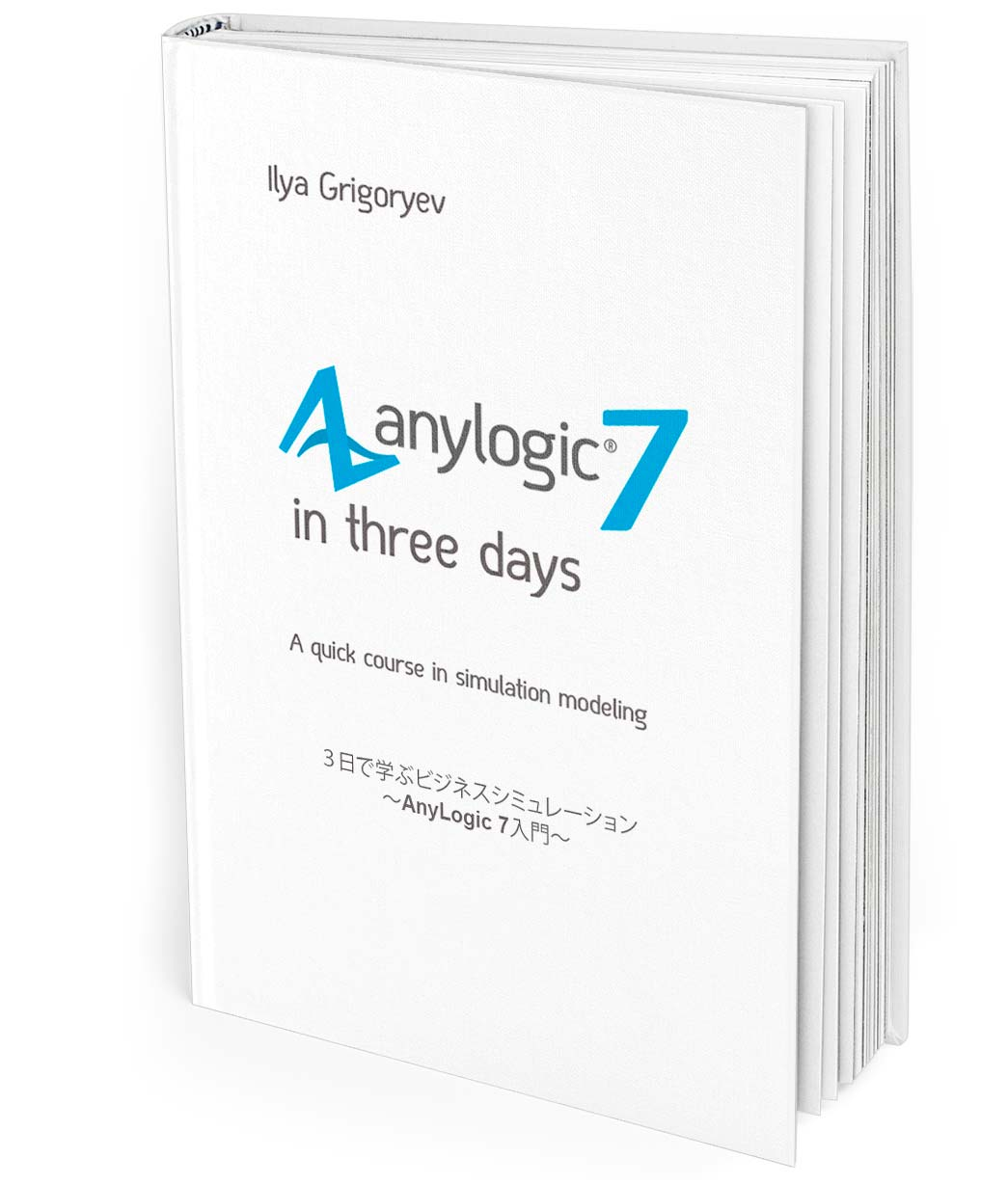 book_big-main-cover-jp.jpg